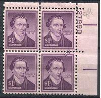 Bild von США 1954-68 гг.  SC# 1052  • 1$. Патрик Генри •  MNH OG XF+ / № кв. блок ( кат.- $25 )