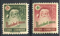 Image de Куба 1954 г. SC# 532-3 • Рождество • MNH OG XF • полн. серия