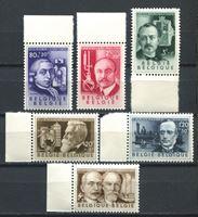 Image de Бельгия 1955 г. SC# B573-8 • Бельгийские ученые • MNH OG XF+ • полн. серия ( кат.- $45 )
