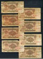 Изображение СССР 1961 г. P# 222 • 1 рубль • 8 шт. разные серии. лот №1 • регулярный выпуск • F