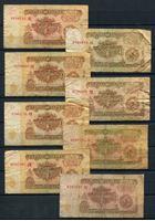 Picture of СССР 1961 г. P# 222 • 1 рубль • 8 шт. разные серии. лот №2 • казначейский выпуск • F