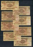 Изображение СССР 1961 г. P# 222 • 1 рубль • 8 шт. разные серии. лот №3 • регулярный выпуск • F