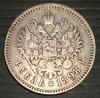 Image de Россия 1898 г. ( ** ) • 1 рубль • Николай II (серебро) • регулярный выпуск • F-VF