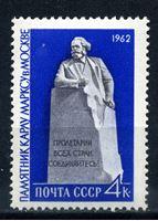 Image de СССР  1962г. Сол# 2680  • Карл Маркс •  MNH OG XF