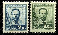 Изображение СССР 1925г. СОЛ# 229-30 • А. Попов • MNH OG ** F-VF