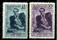 Изображение СССР 1941г. СОЛ# 817-8 • М. Лермонтов • MNH OG ** VF