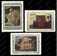Изображение СССР 1950г. Сол# 1490-2 • В. Ленин • MNH OG VF