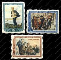 Изображение СССР 1952г. Сол# 1667-9 • В. Ленин • MNH OG VF