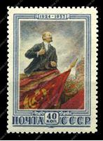 Изображение СССР 1953г. Сол# 1716 • В. Ленин • MNH OG VF