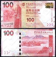 Изображение Гонконг 2014г. P# new • 100 долларов • XF