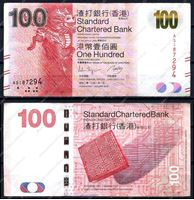 Изображение Гонконг 2012г. P# new • 100 долларов • Standard Chartered • XF