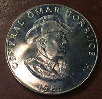 Picture of Панама 1983 г. • KM# 76 • 1 бальбоа • генерал Омар Торрихос • регулярный выпуск • MS BU • пруф-лайк