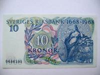 Изображение Швеция  1968г.  • 100 крон •  серия - 1806210 /  UNC пресс