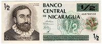Изображение Никарагуа 1992 г. • 50 центаво • UNC пресс