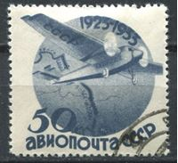 Изображение СССР 1934 г. Сол# 447f • 50 коп. Гражданская авиация. • Used VF • фальшь