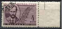 Picture of СССР 1935г. Сол# 527 • 4 коп. Деятели партии Бауман. перф. - 11 • Used(ФГ) XF