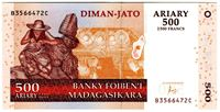 Picture of Мадагаскар 2004 г. • 500 ариари • UNC пресс