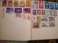 Image de СССР  1972г. • марки 1972 года 28 штук •  Used Poor
