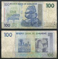 Image de Зимбабве  2007г.  P# 69 • 100 долларов •  VF-