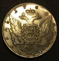 Bild von Россия 1763 г. • спб ЯI • 1 рубль • Екатерина II • AU+ • копия