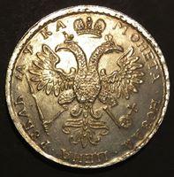 Bild von Русское царство • Петр I 1721 г. • царь Петр I • MS BU • копия