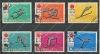 Picture of Оман / спорт / зимние олимпийские игры в Сапорро 72 / 6 марок / used