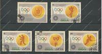 Picture of Оман / спорт / Олимпиада в Мюнхене 1972г. / 5 марок / used