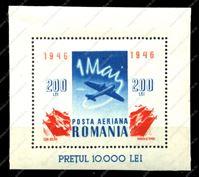 Picture of Румыния 1946г. SC# CB5 • 1-е мая • MNH OG VF  • блок авиация