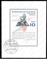 Picture of Чехословакия 1975г. SC# 2042 • Людвиг Свобода • ФГ NH OG - (**) • армия