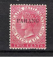 Изображение Малайя • Паханг 1889 г. Gb# 4 • Надпечатка • MLH OG F+ ( кат.- £23 )