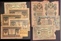 Изображение Россия 1899-1917 гг.  • набор • 10 ветхих и рваных бон (лот № 1) • регулярный выпуск • Fair