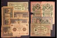 Изображение Россия 1899-1917 гг.  • набор • 10 ветхих и рваных бон (лот № 2) • регулярный выпуск • Fair