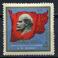 Image de СССР 1970 г. Сол# 3836 • В.И. Ленин • MNH OG VF