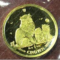 Изображение Мэн остров 2005г. KM# • крона / золото 999 - 6.22 гр. • пруф