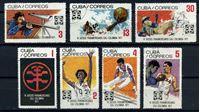 Picture of Куба 1971 г. SC# 1593-99 • Панамериканские игры • Used(ФГ) VF • полн. серия