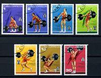 Picture of Куба 1973 г. SC# 1827-33 • Тяжелая атлетика ЧМ • Used(ФГ) VF • полн. серия