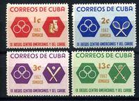 Picture of Куба 1962 г. SC# 747-50 • Карибские игры • MNH OG XF • полн. серия