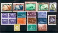 Picture of Индонезия  Вторая половина ХХ века  • 19 марок Индонезии •  MNH OG XF