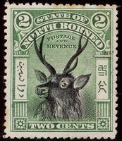 Изображение Северное Борнео 1897-1902 гг. Gb# 95 • Виды Северного Борнео / 2 с • MLH OG VF ( кат.- £70 )