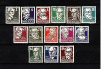 Picture of ГДР  1948г. SC# 10N29 - 10N44  • Портреты политических деятелей •  MLH OG VF+