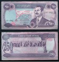 Изображение Ирак  1995г.  P# 85 • 250 динаров Саддам Хусейн •  UNC-