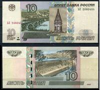 Изображение Россия 2004 г. P# 268c • 10  рублей • регулярный выпуск  • серия № - ГП • UNC пресс