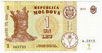Изображение Молдавия 2015 г. • 1 лей • UNC пресс