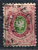 Изображение Российская Империя 1858 г. • Сол# 7 • 10 коп. • 2-й выпуск. Календарное гашение заверка • Used VF ( кат.- 4000 руб.)