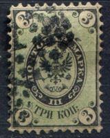 Изображение Российская Империя 1864 г. Сол# 10 • 3 коп. • 3-й выпуск. точечное гашение • Used VF-XF ( кат.- 4000 руб.)