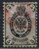 Изображение Российская Империя 1864 г. Сол# 11 • 5 коп. • 3-й выпуск. красное гашение • Used F ( кат.- 4000 руб.)