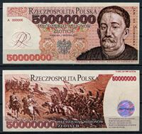 Изображение Польша 2007 г. • 50 млн. злотых Не выпущенная Официальная реплика • UNC пресс