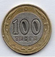 Изображение Казахстан 2002 г. • 100 тенге • регулярный выпуск • VF