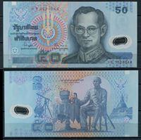 Изображение Таиланд 1997 г. P# 102 • 50 бат. памятная полимер • UNC пресс