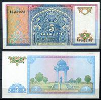 Bild von Узбекистан  1994г.  P# 75 • 5 сум •  UNC пресс